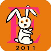 2011rabbit.jpg
