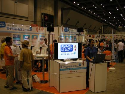 HF2011-03.png