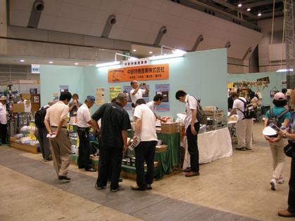 HF2011-07.png