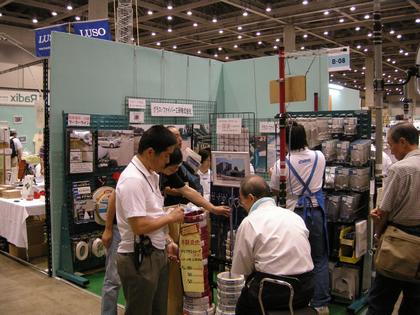 HF2011-08.png