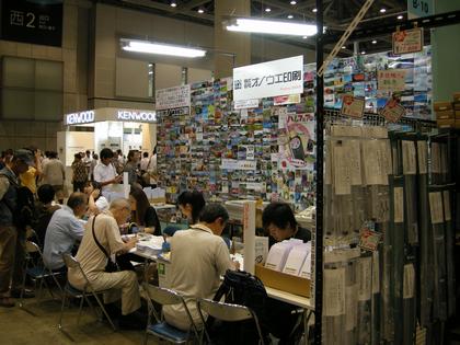 HF2011-11.png