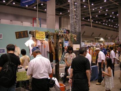 HF2011-12.png