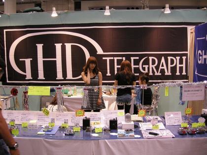 HF2011-16.png