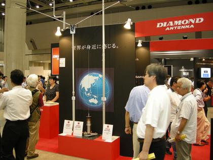 HF2011-19.png