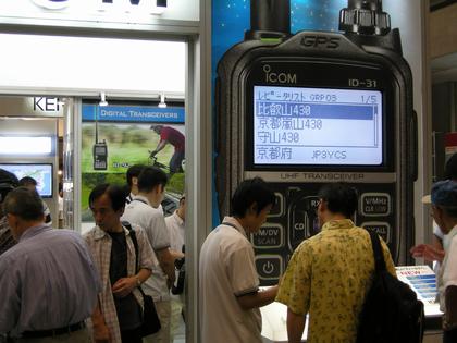 HF2011-23.png