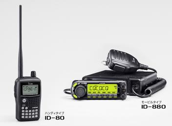 ID-80_ID-880.png