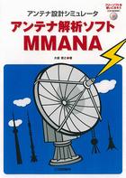 MMANA.png