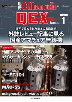 QEX1.png