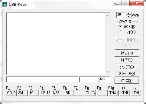 USBIF4CWKeyer.png