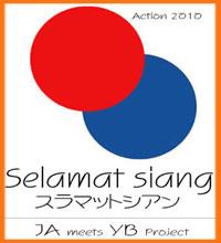YB_logo_master111.jpg