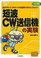 cqnew1.jpg
