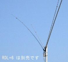 rdl-4015.png