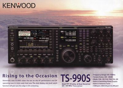 ts-990S-515x368.jpg