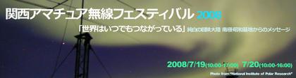 kanham20082.png